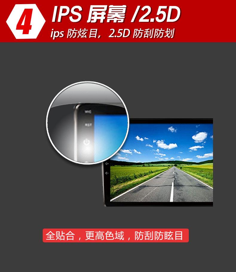 X5詳情頁07.jpg