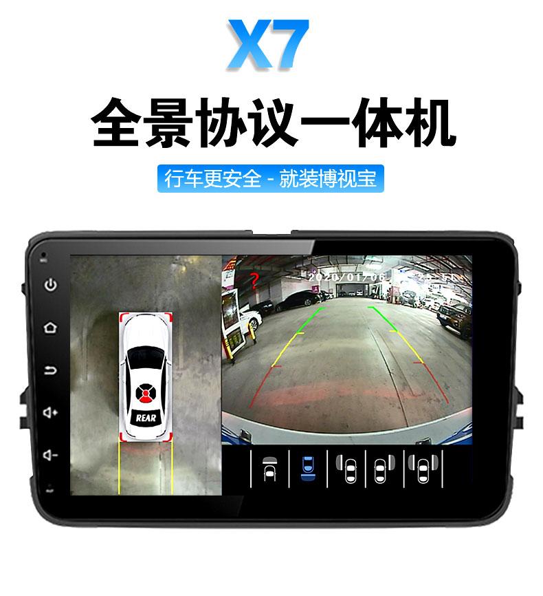 X7詳情頁_01.jpg