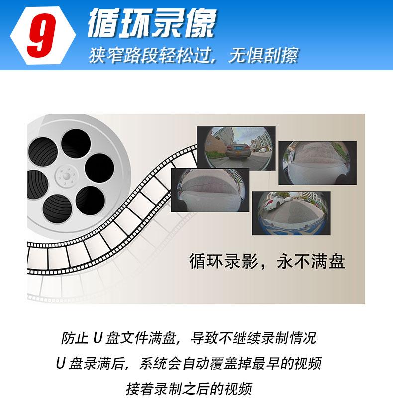X7詳情頁_12.jpg