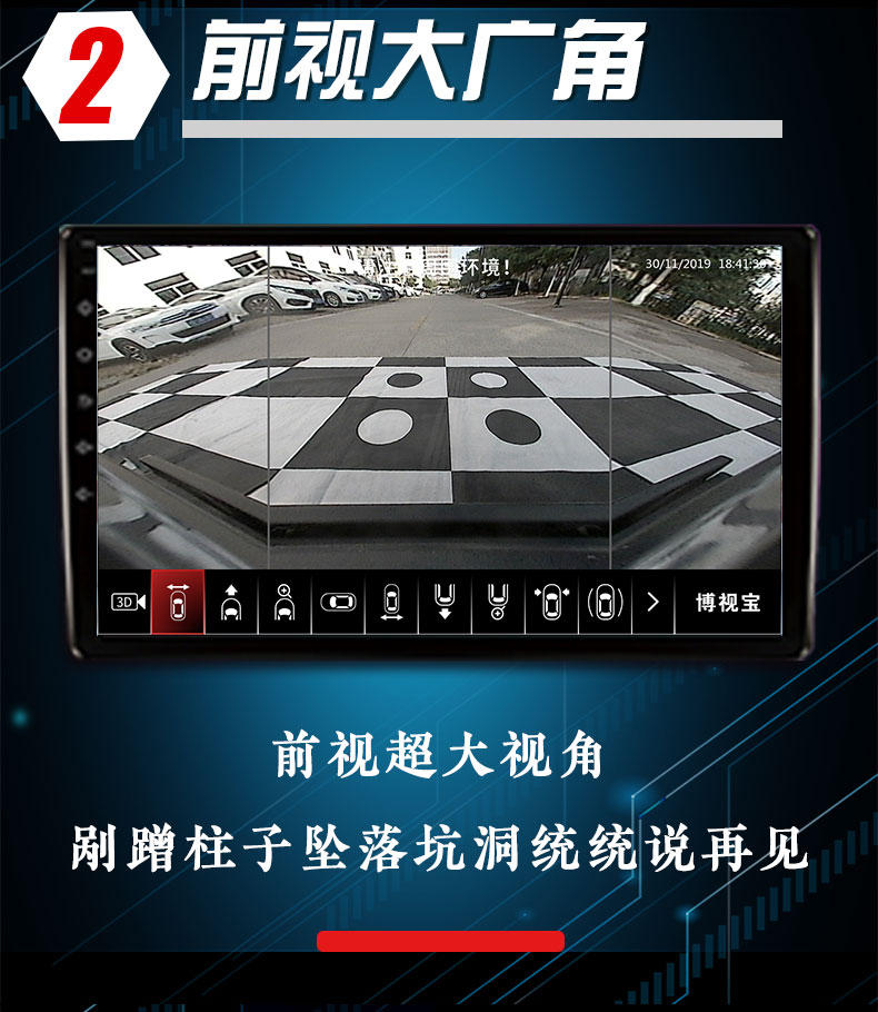 X20詳情頁1_04.jpg