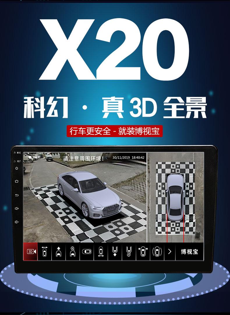 X20詳情頁1_01.jpg