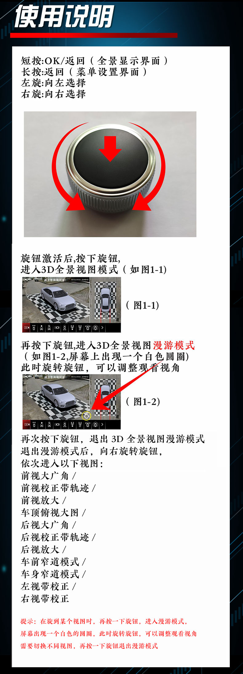 X20詳情頁使用說明與產品清單_01.jpg