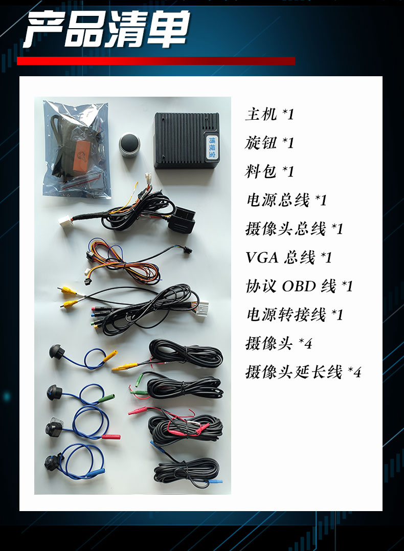 X20詳情頁使用說明與產品清單_02.jpg